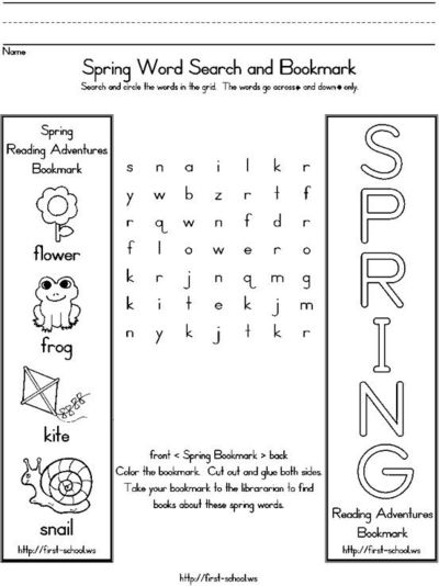 Spring theme bookmark and word search for preschool, Kindergarten and early grades