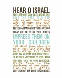 FREE printable of Deuteronomy 6:4-9 from